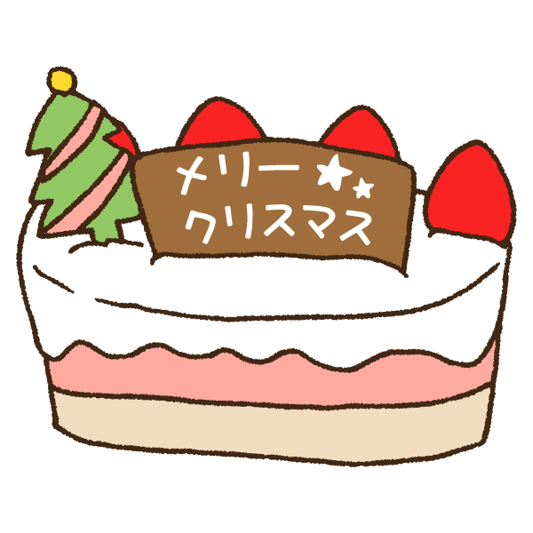 ツリー付きのクリスマスケーキのかわいい手書き商用無料イラスト素材