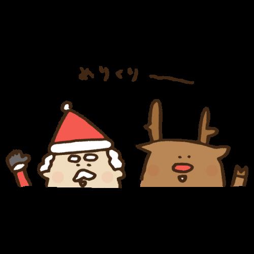 クリスマスを喜ぶサンタとトナカイのかわいい手書き商用無料イラスト素材