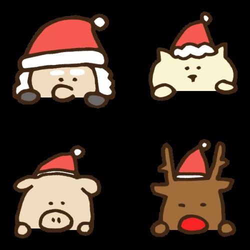 覗き見するクリスマス衣装のサンタと動物のかわいい手書き商用無料イラスト素材