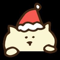 覗き見するクリスマス衣装の猫のイラスト