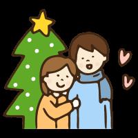 クリスマスツリーとラブラブのカップルのかわいい手書き商用無料イラスト素材