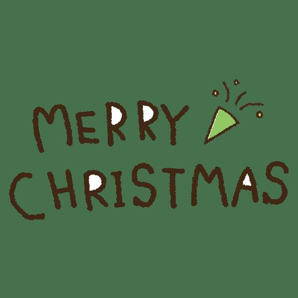 クリスマスの文字デザインmerrychristmasのかわいい手書きイラスト素材