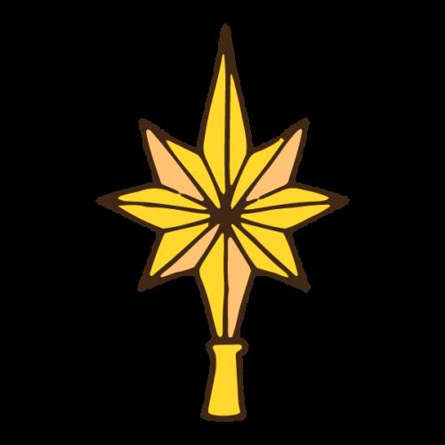 ベツヘレムの星(トップスター・クリスマスの星の飾り)のかわいい手書き商用無料イラスト素材