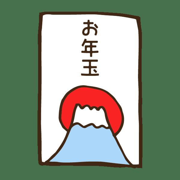 富士山と太陽のお年玉袋のかわいい手書き商用無料イラスト素材