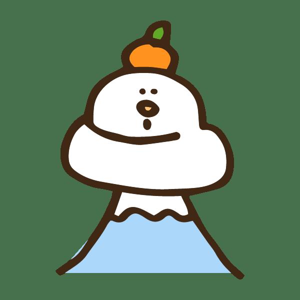 富士山の上の鏡餅のかわいい手書き商用無料イラスト素材